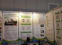 The 32nd China Protection Information Exchange & Pesticide and Sprayer Facilities Fair