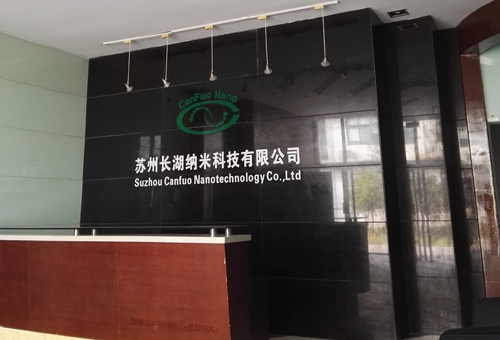Suzhou Canfuo Nanotechnology Co., Ltd.