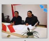 An Important Strategic Cooperation Agreement with Yunnan shengduofa