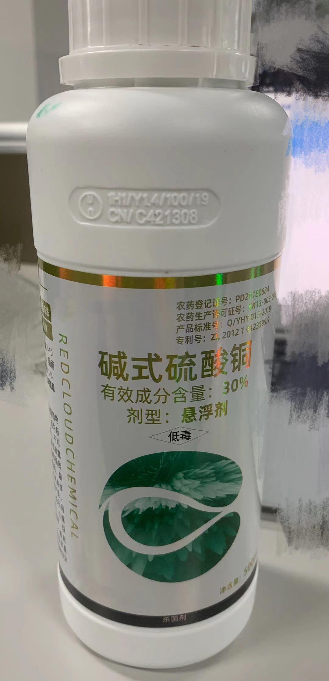 Basic copper sulfate (30% suspension emulsion)